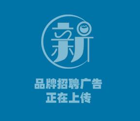 必维(河北)大宗商品检验有限公司在乐亭人才网(乐亭人才网)的宣传图片