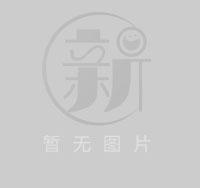 2019绿色建筑产业供应链 发展(河北)高质量峰会召开