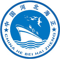 河北建设集团天辰建筑工程有限公司海港分公司的企业标志