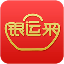 唐山银运来科技发展有限公司的企业标志