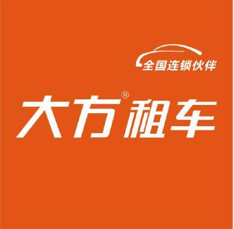 唐山锦骋汽车服务有限公司的企业标志