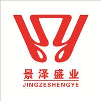 唐山市景泽盛业畜牧机械有限公司的企业标志