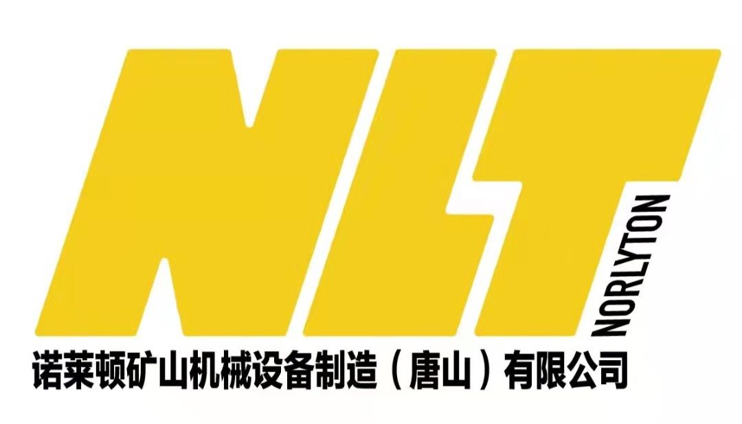 诺莱顿矿山机械设备制造(唐山)有限公司在乐亭人才网(乐亭人才网)的标志